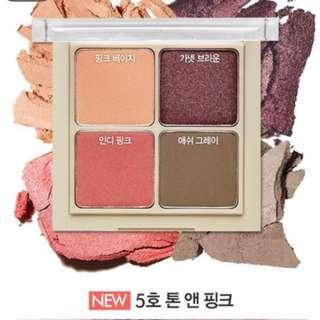 韓國現貨❤️✨Etude House 好眼色✨新色號5號✨