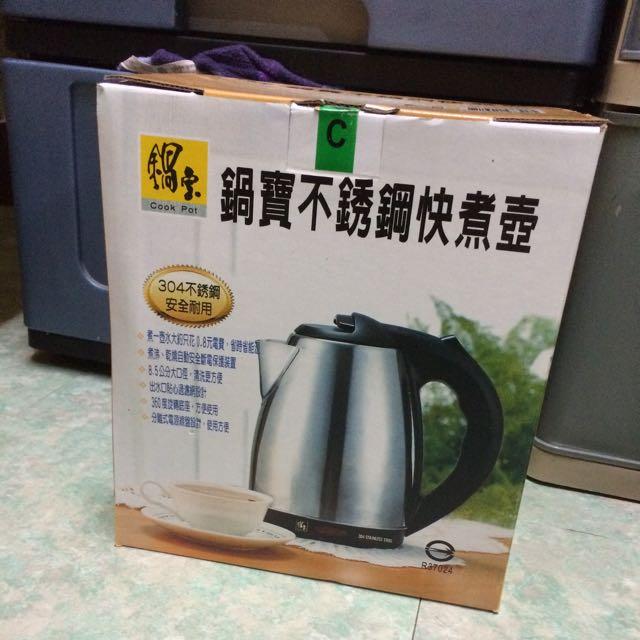 鍋寶快煮壺