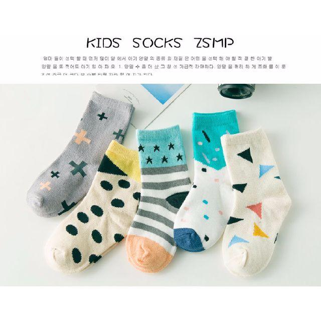 現貨熱銷售完為止。兒童男童女童純棉中筒襪文青幾何氣質款 特價 $45