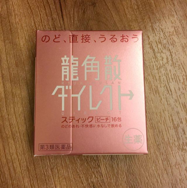 全新未拆封 日本帶回🇯🇵龍角散 水蜜桃口味🍑