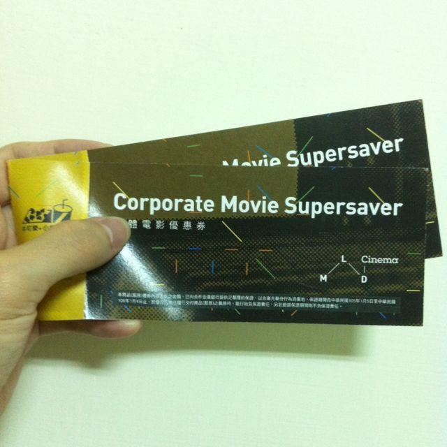 MLD台鋁團體電影優惠券
