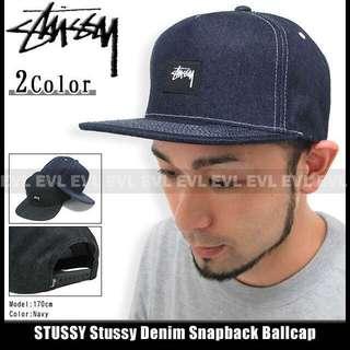 stussy 單寧帽(含運)