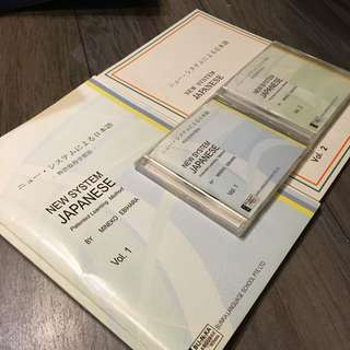 New System Japanese Book 1 & 2