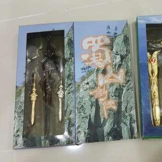 蜀山 - Colletors Weapon- Set Of 2