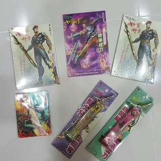 天子如来神掌 - Colletors Weapon And Key Chain Set