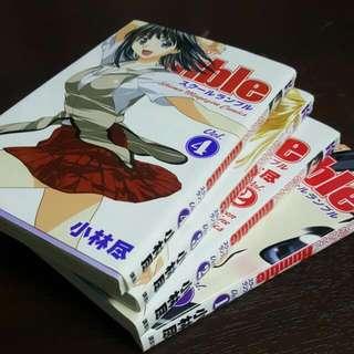 School Rumble Manga In Japanese