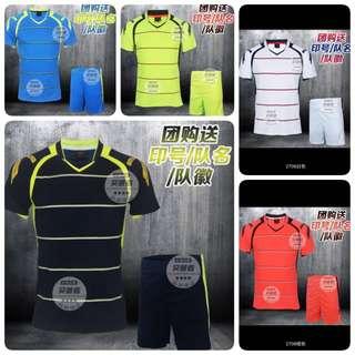 Customise Soccer Jersey Set
