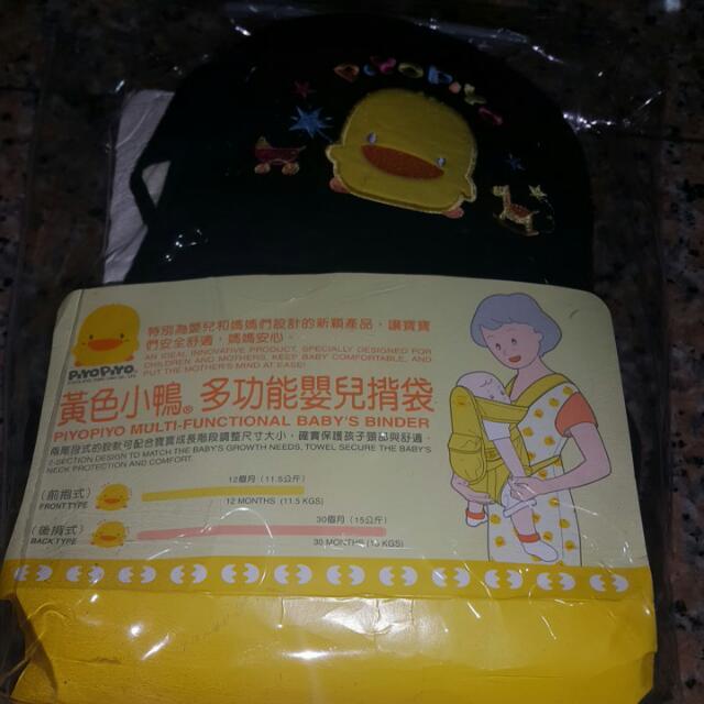 黃色小鴨多功能嬰兒揹袋