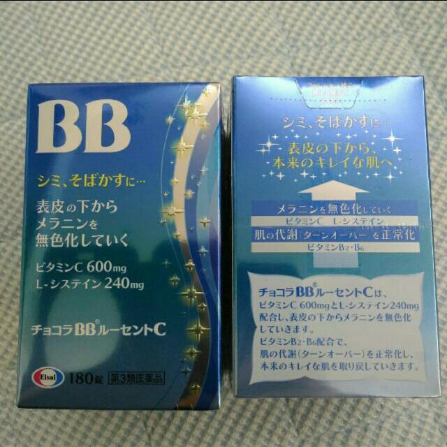 日本原裝  180粒裝 Chocola BB Lucent C 雪白錠