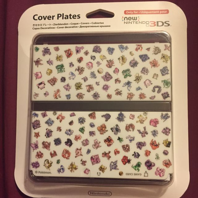 Cover Plates For Regular 3DS