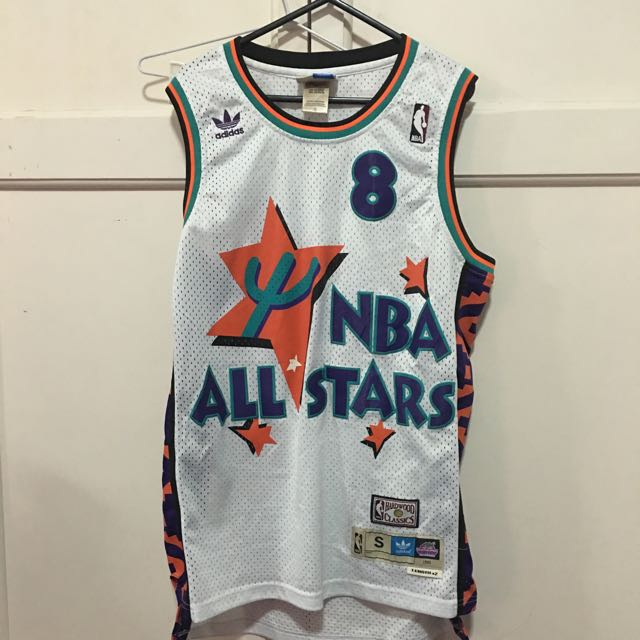 NBA All Stars Jersey
