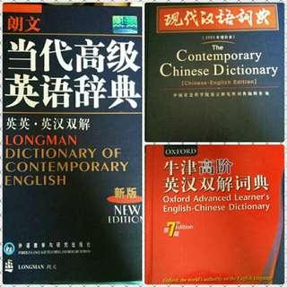 Preloved Translation Dictionaries For Sale!
