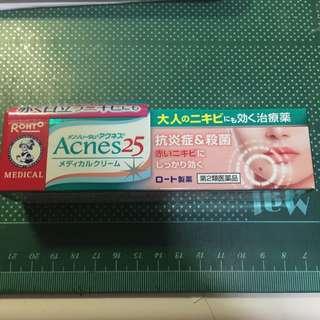 日本 Acnes25 痘痘藥
