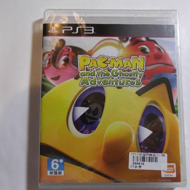 全新未拆 PS3 經典中的經典 小精靈與幽靈大冒險 PAC-MAN and the Ghostly Adventures