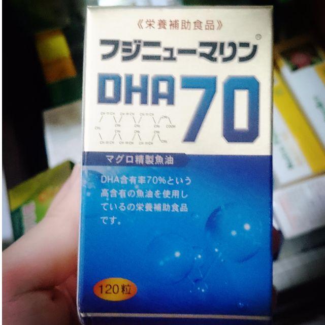 海珍寶DHA-70