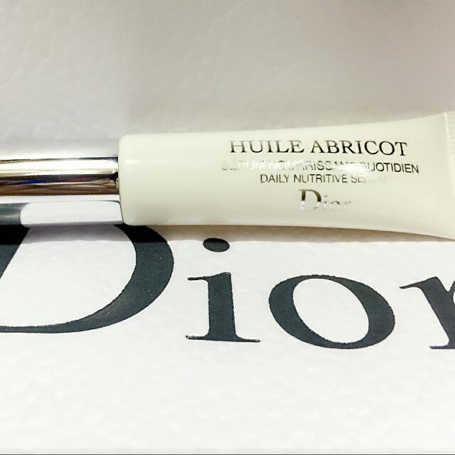 Dior 美甲修護滋養精華