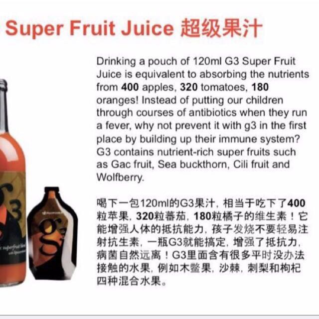 """G3 SUPERFRUIT BLEND JUICE""的图片搜索结果"