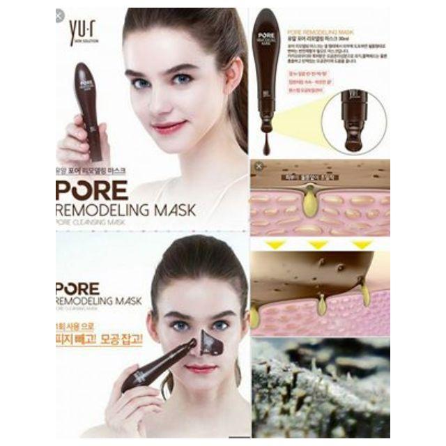 《現貨》韓國yu'r PORE Remodeling mask 毛孔收縮去黑頭清潔重塑膜