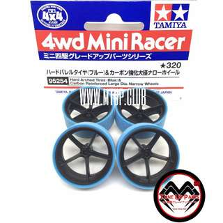 Tamiya 95254 - Trimmed Blue Large Diameter Tire and Wheel - 25.2mm