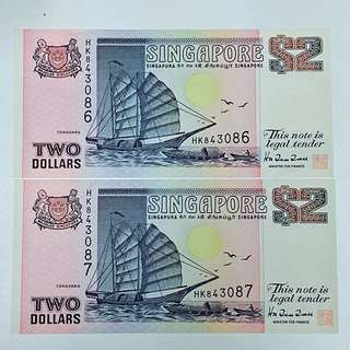 2pc SG Ship $2 Notes