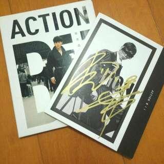 畢書盡 Action  Bii預購版