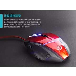 【迪特軍3C】文鎧V8狙擊王遊戲鼠-黑 人體工學設計 3500DPI超玩家級光學引擎 專業遊戲芯片