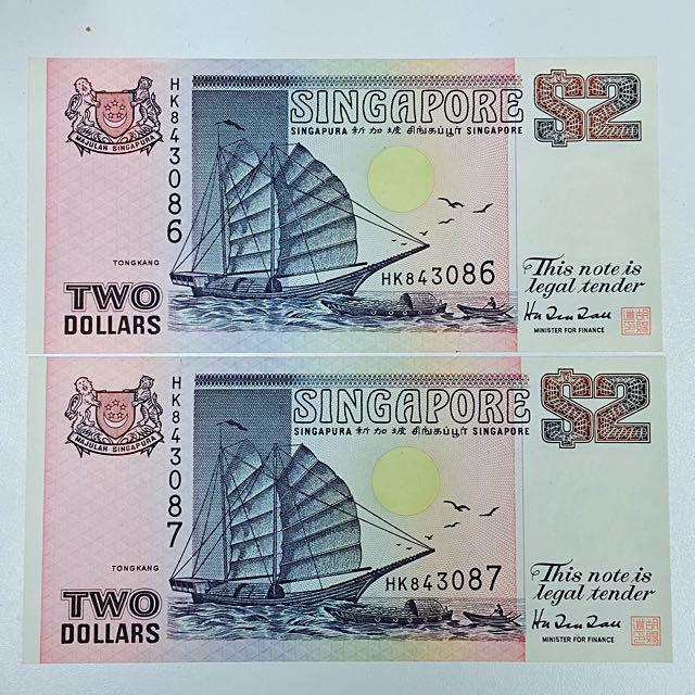 2pc SG Ship $2 Notes