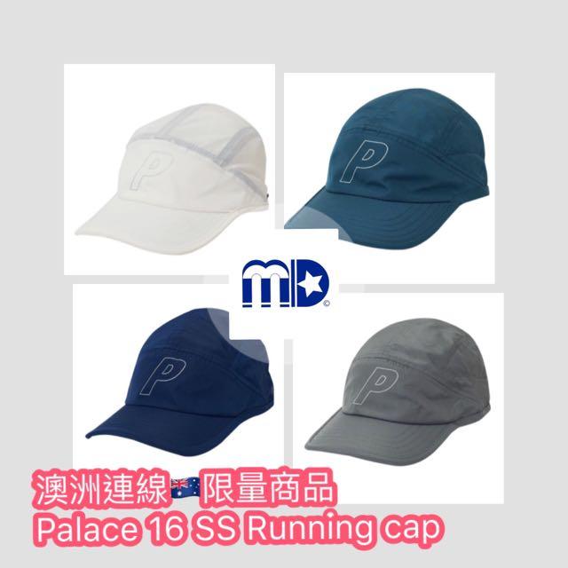 (預)澳洲連線🇦🇺英國潮牌 2016 SS Palace Running Cap 帽子 白/墨綠/藍色/灰色 (後扣帽)