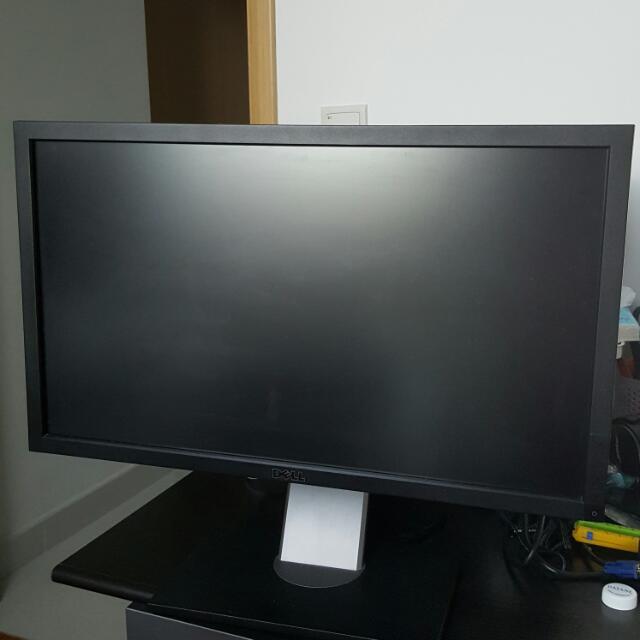 "Dell UltraSharp U2311Hb LCD 23"" Monitor"