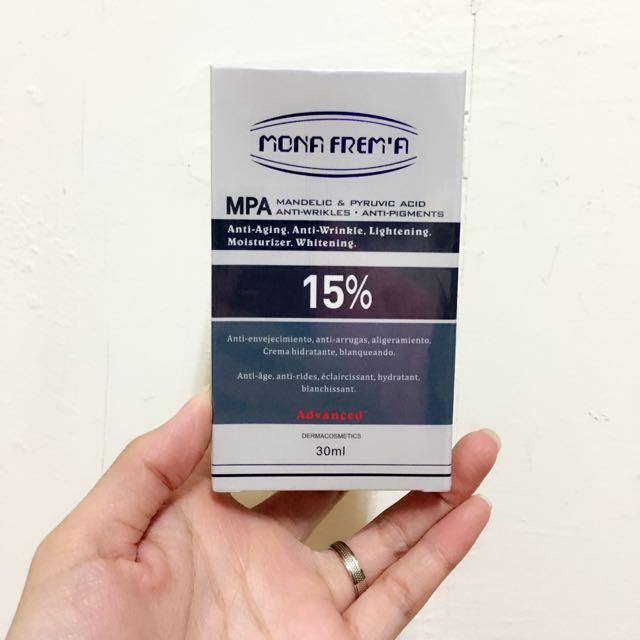 荷麗美加-MPA驅黑淨白煥膚杏萄酸15%