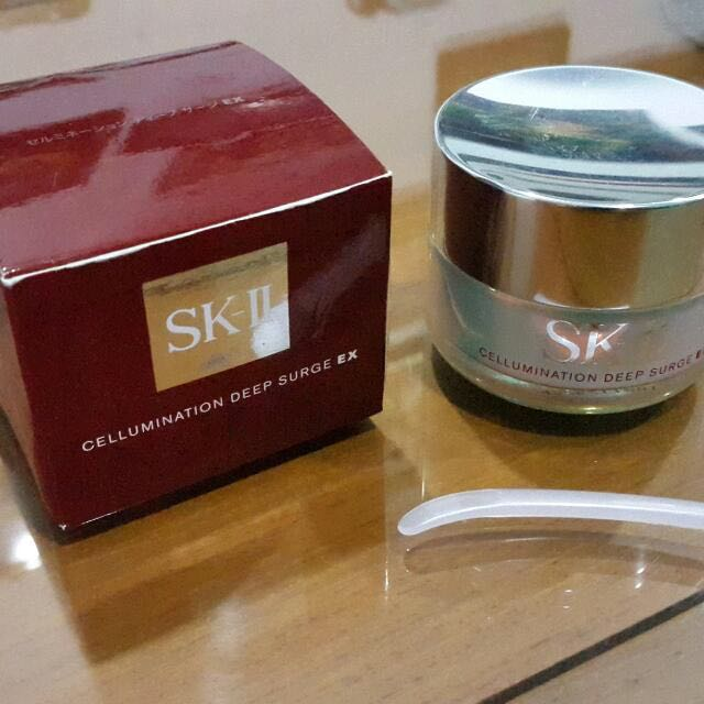 SK II Cellumination Deep Surge EX 50 g