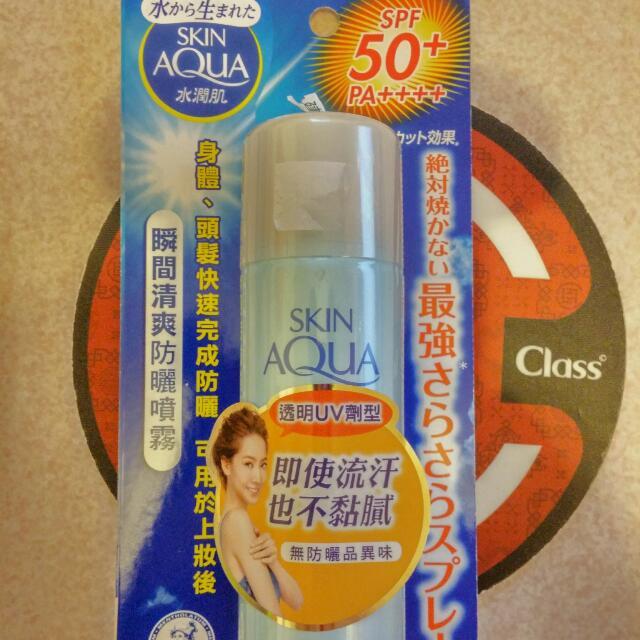 夏季限時出清!!SPF50+ PA++++ 曼秀雷敦 水潤肌(無香料)瞬間清爽防曬噴霧