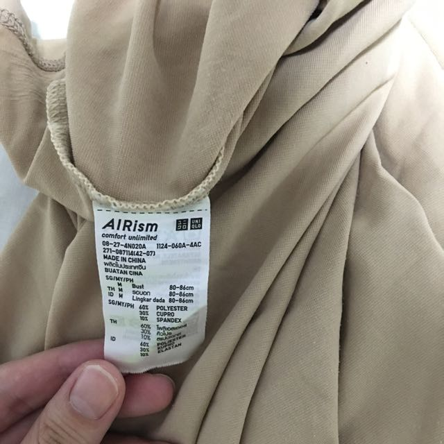 574d6f2f60 Uniqlo Airism Nursing Bra Top