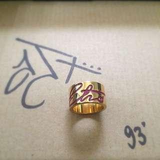 Gold Etro Ring