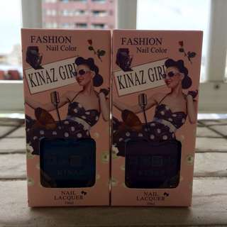 兩入全新盒裝🔷Kinaz🔶個性紫、迷幻藍💙💜 10ml