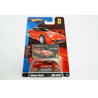Looking For Ferrari Racers Loose Or Carded