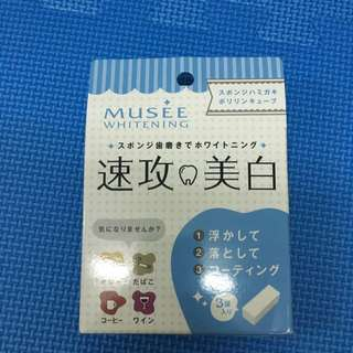 日本藥妝 美白牙齒神奇海綿