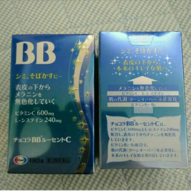 日本必買 皮膚美白 俏正美 Chocola 雪白錠 180粒裝 雪白