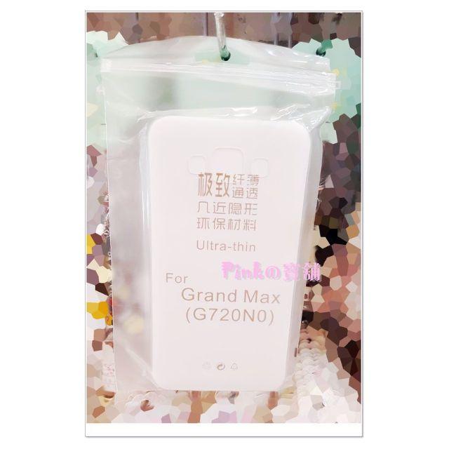 三星 Samsung Galaxy Grand Max 超薄透明殼 矽膠殼 手機套 果凍殼 特價$45