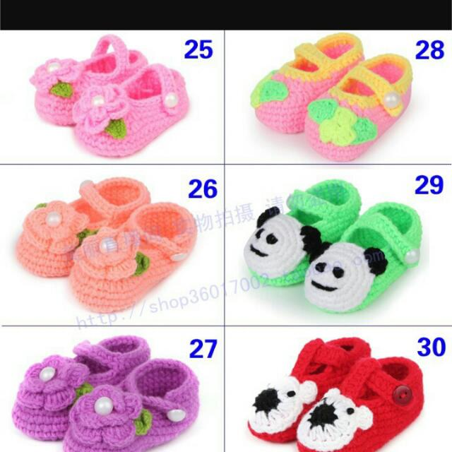 Couple Sepatu Rajut Mom And Beby 4a37010065