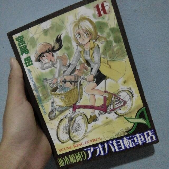 Komik Aoba Bicycle Shop