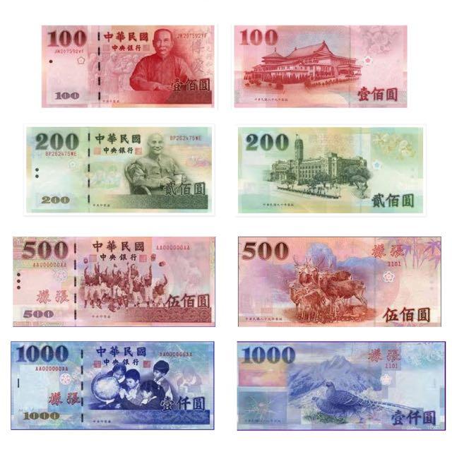 New Taiwan Dollar, Entertainment on Carousell