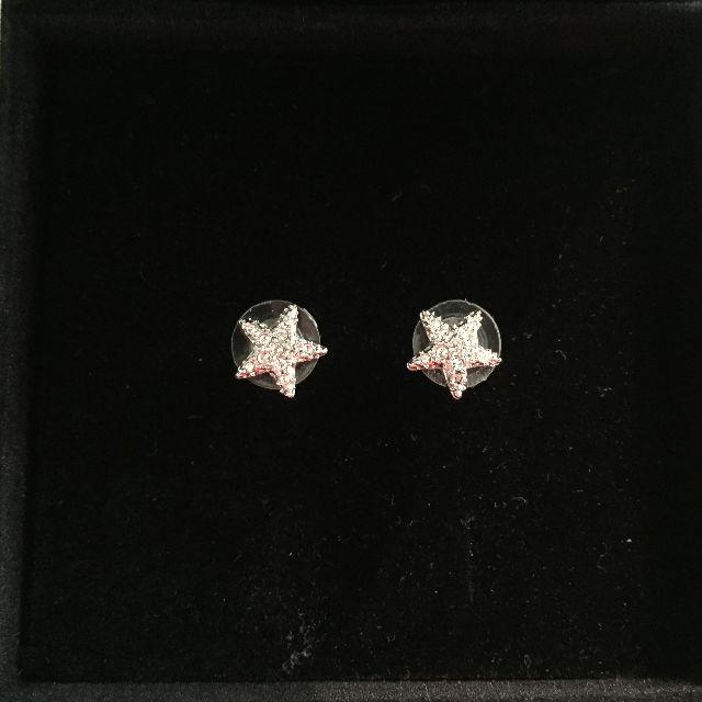 Genuine Swarovski Star Stud Earrings