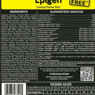 Wysong Epigen Chicken 5lbs For Dogs & Cats