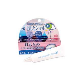 COSMETEX ROLAND 日本 維他命E保濕 眼霜 20g