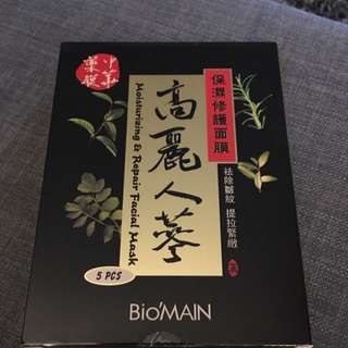 Bio'main Moisturising And Repair Facial Mask