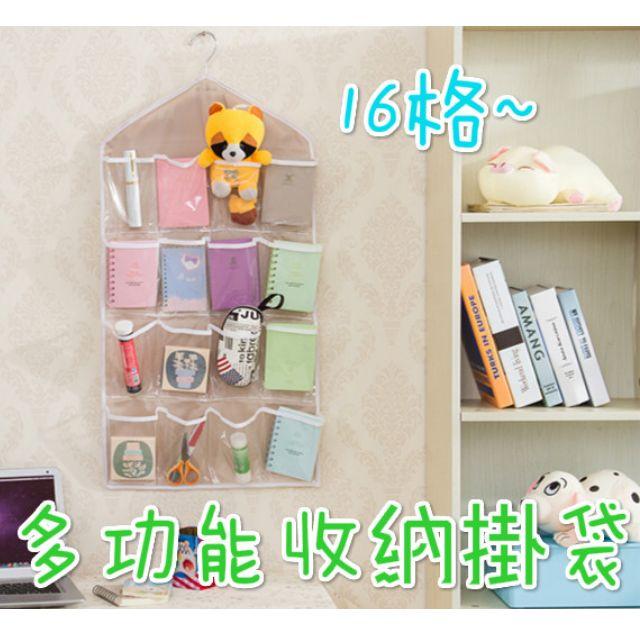 日式16格收納掛袋@牆上壁掛式 飾品 儲物袋 多層雜物 收納袋