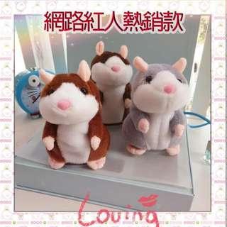 🚚 [超級熱銷] 錄音老鼠 超萌超口愛 學說話的小老鼠 倉鼠 錄音 生日禮物 俄羅斯 日本 韓國熱賣