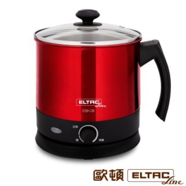 歐頓 美食鍋 蒸煮鍋 2.2公升