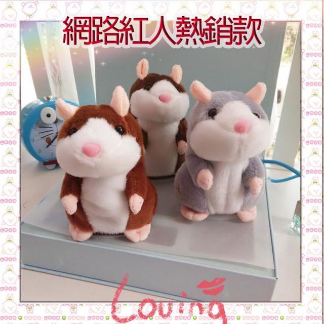 [超級熱銷] 錄音老鼠 超萌超口愛 學說話的小老鼠 倉鼠 錄音 生日禮物 俄羅斯 日本 韓國熱賣